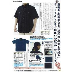 070714_sashiko